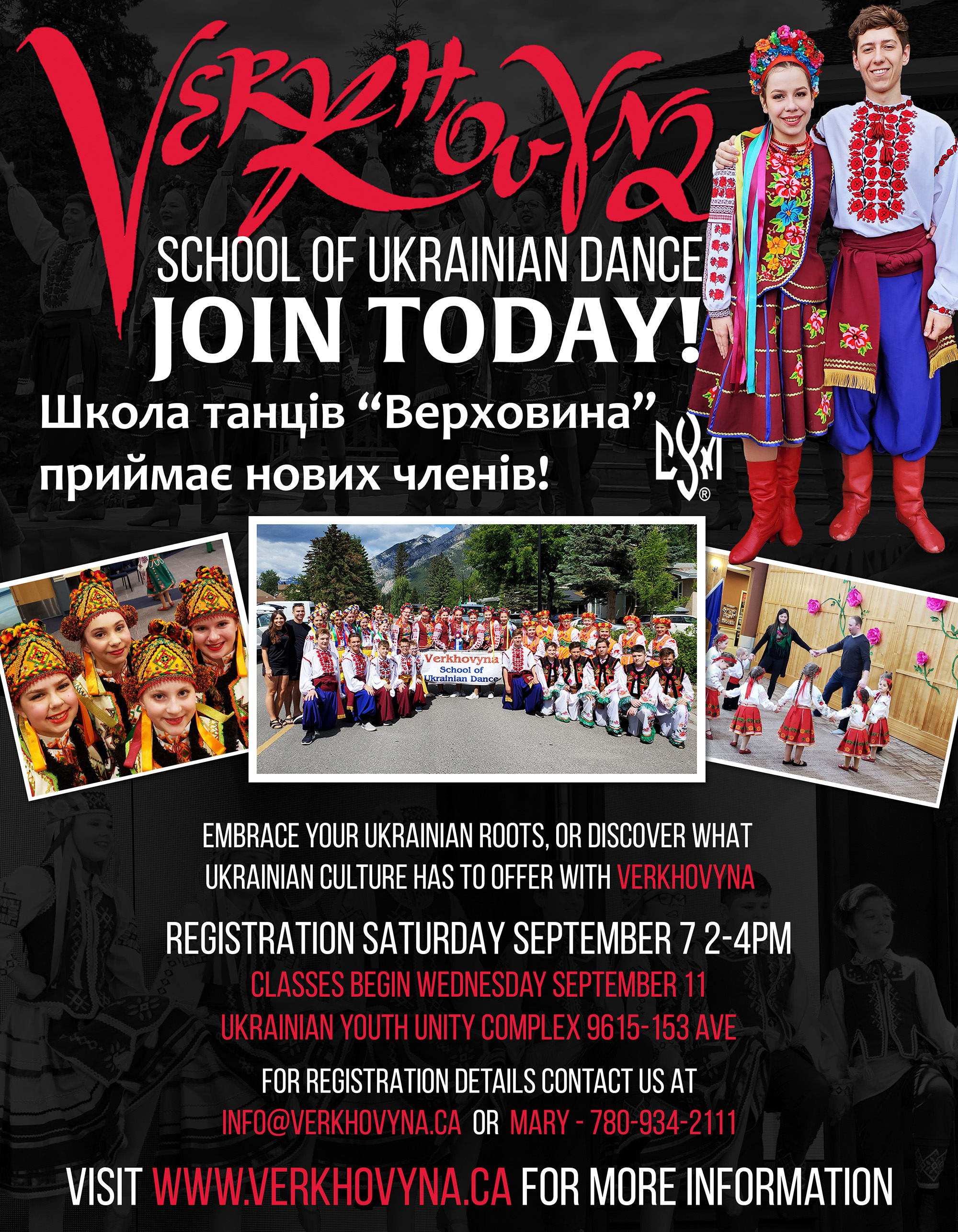 dance-school-registration-2019.jpg