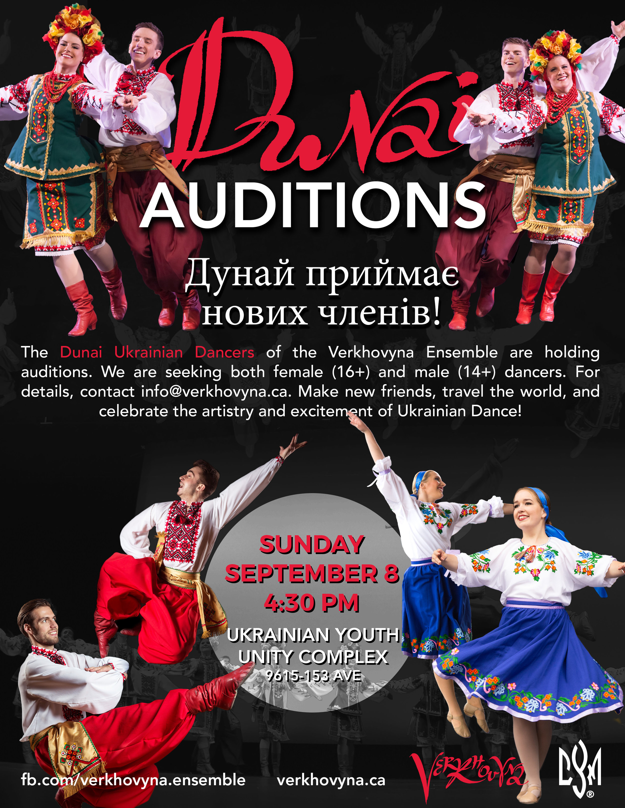Dunai Auditions Sept 2019.jpg