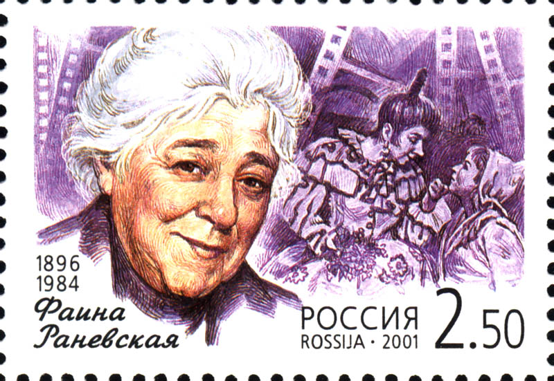 A Russian postage stamp issued in 2001 in  her honor.jpg