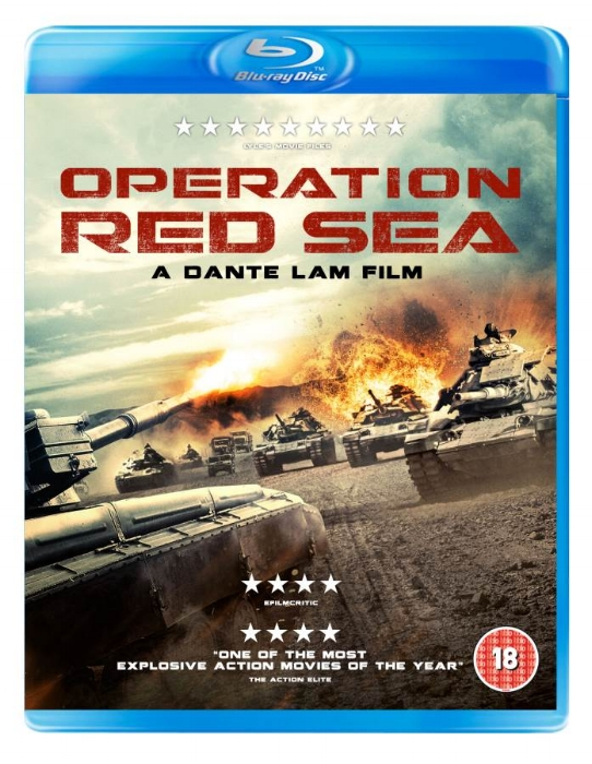 OPERATION_RED_SEA_BD_2D_TEMP.jpg