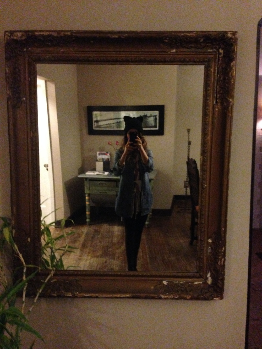 & cool mirrors!