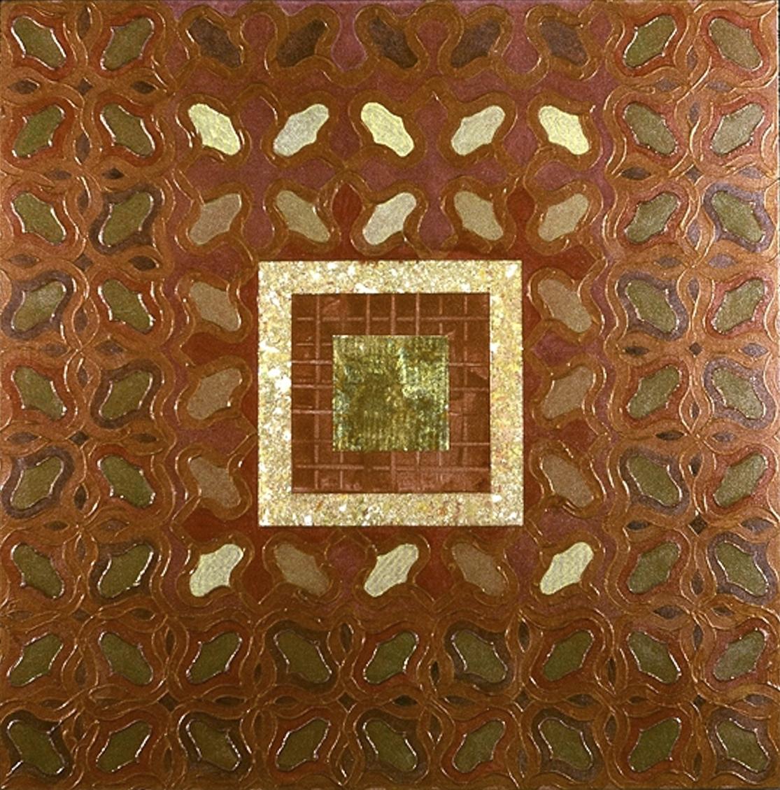 Pattern Fragment 4