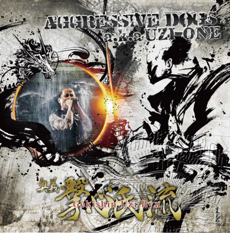 Aggressive Dogs  a.k.a. Uzi-One - Gekishin Uzi Ryu 2018