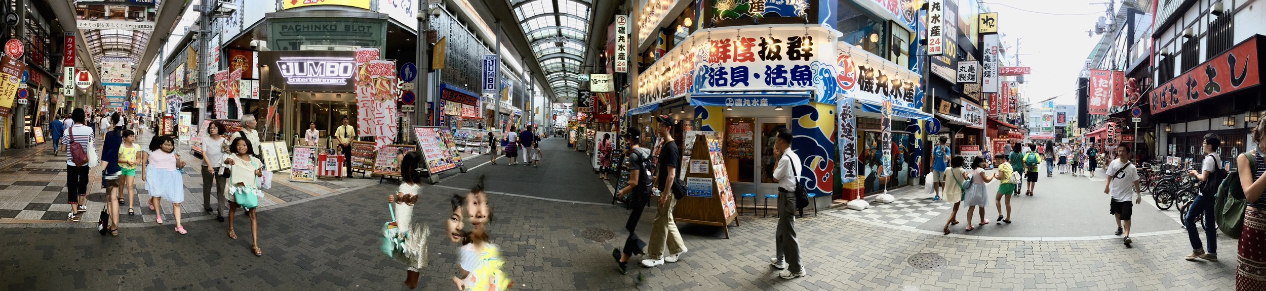 Highstreets of Osaka.