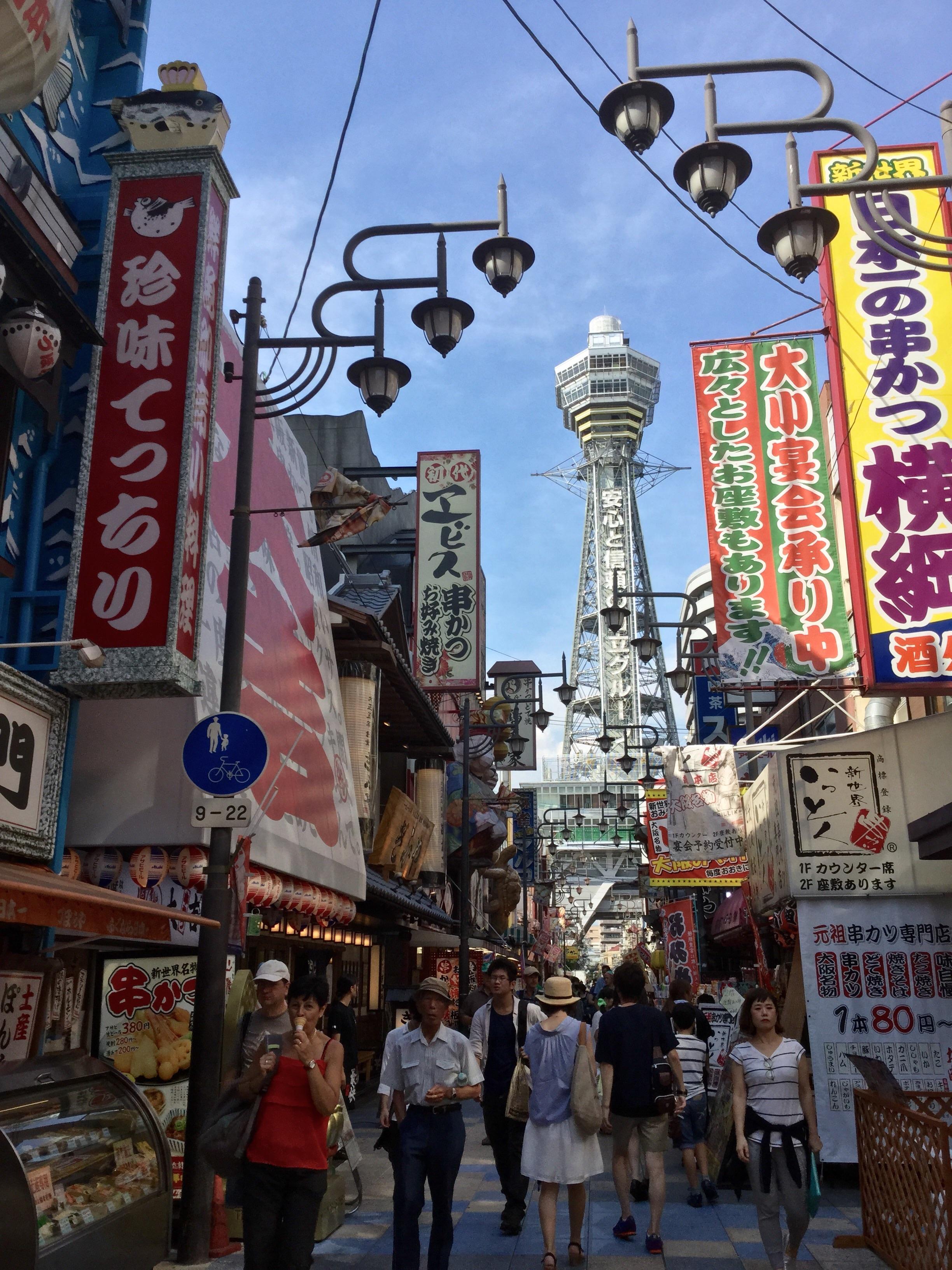 Tsūtenkaku Tower dwarths the Osaka Skyline.