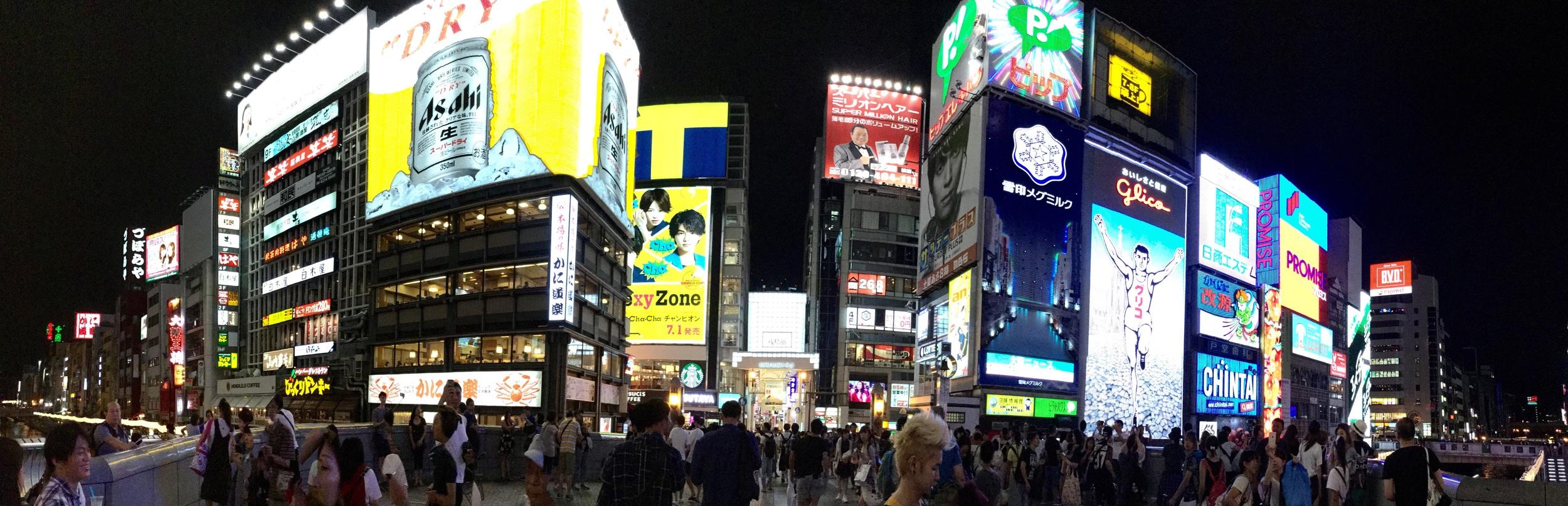 Osaka's towering advertisements.