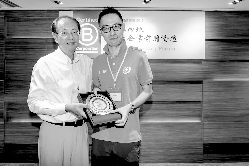 B CORP GROWTH IN CHINA AND HONG KONG. K. K. Tse, founder of B Corp Education for Good, and Robin Lu, COO of First Respond (the first Certified B Corp in China), at an event in Hong Kong.