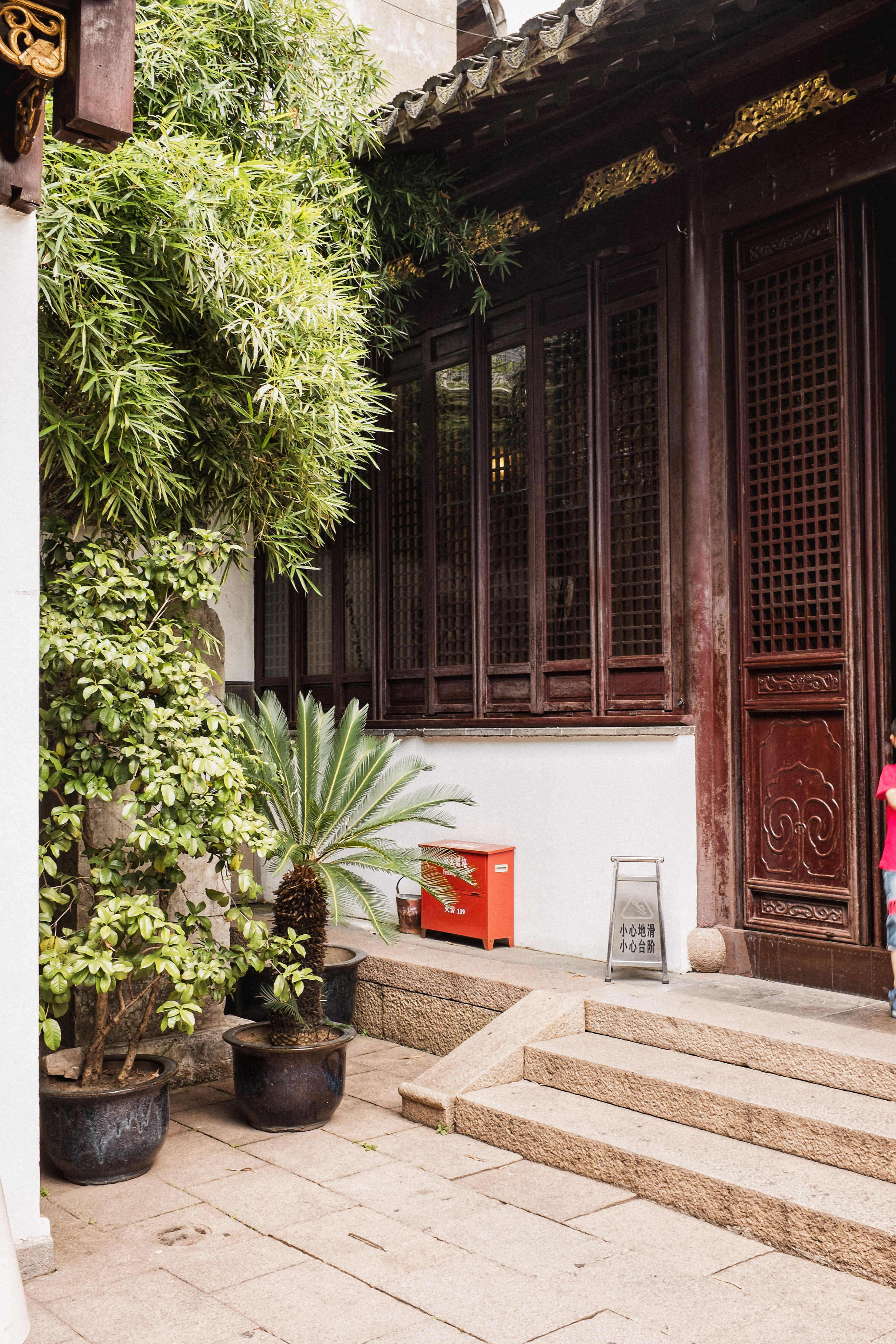 details of shanghai