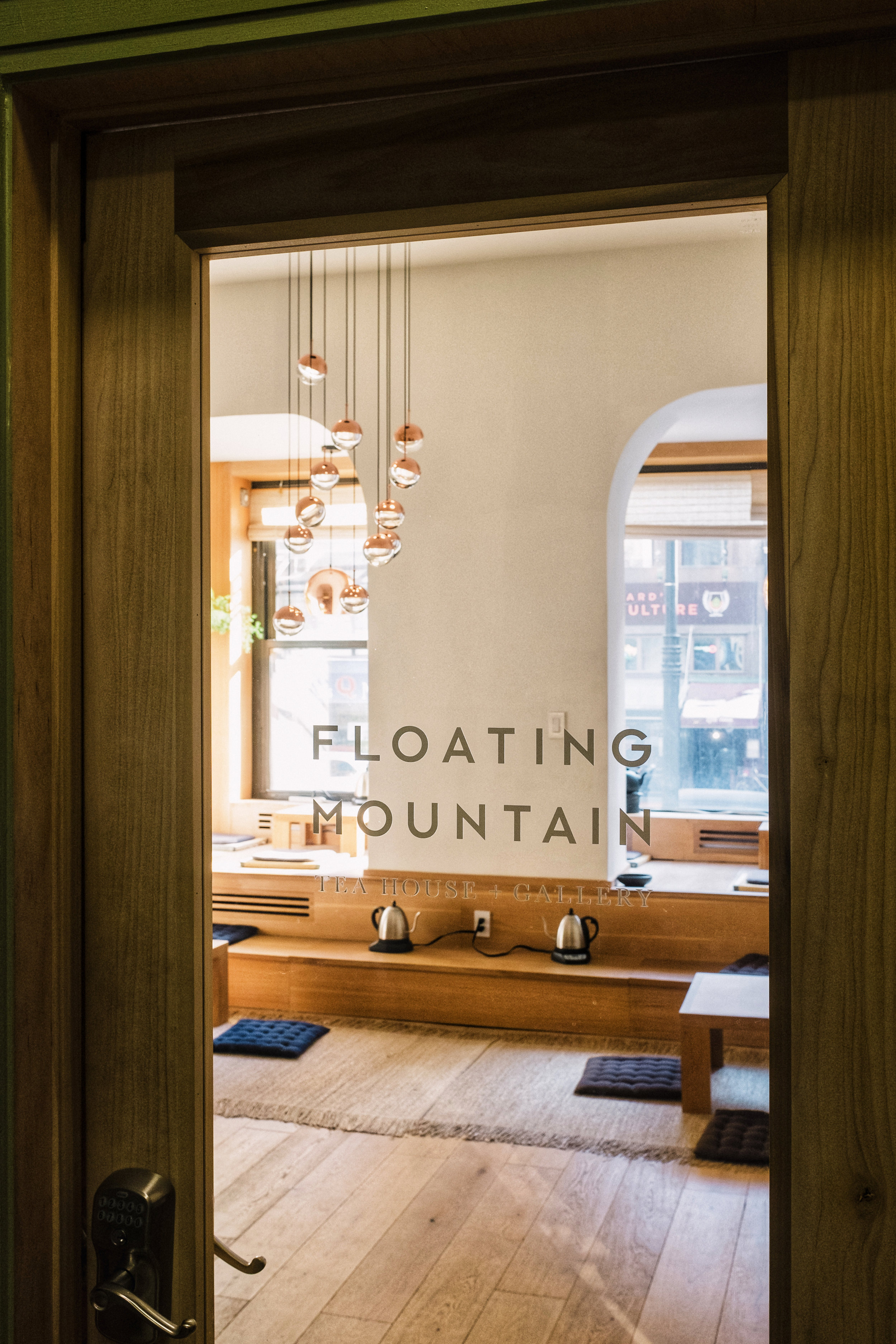 entrance to floating mountain