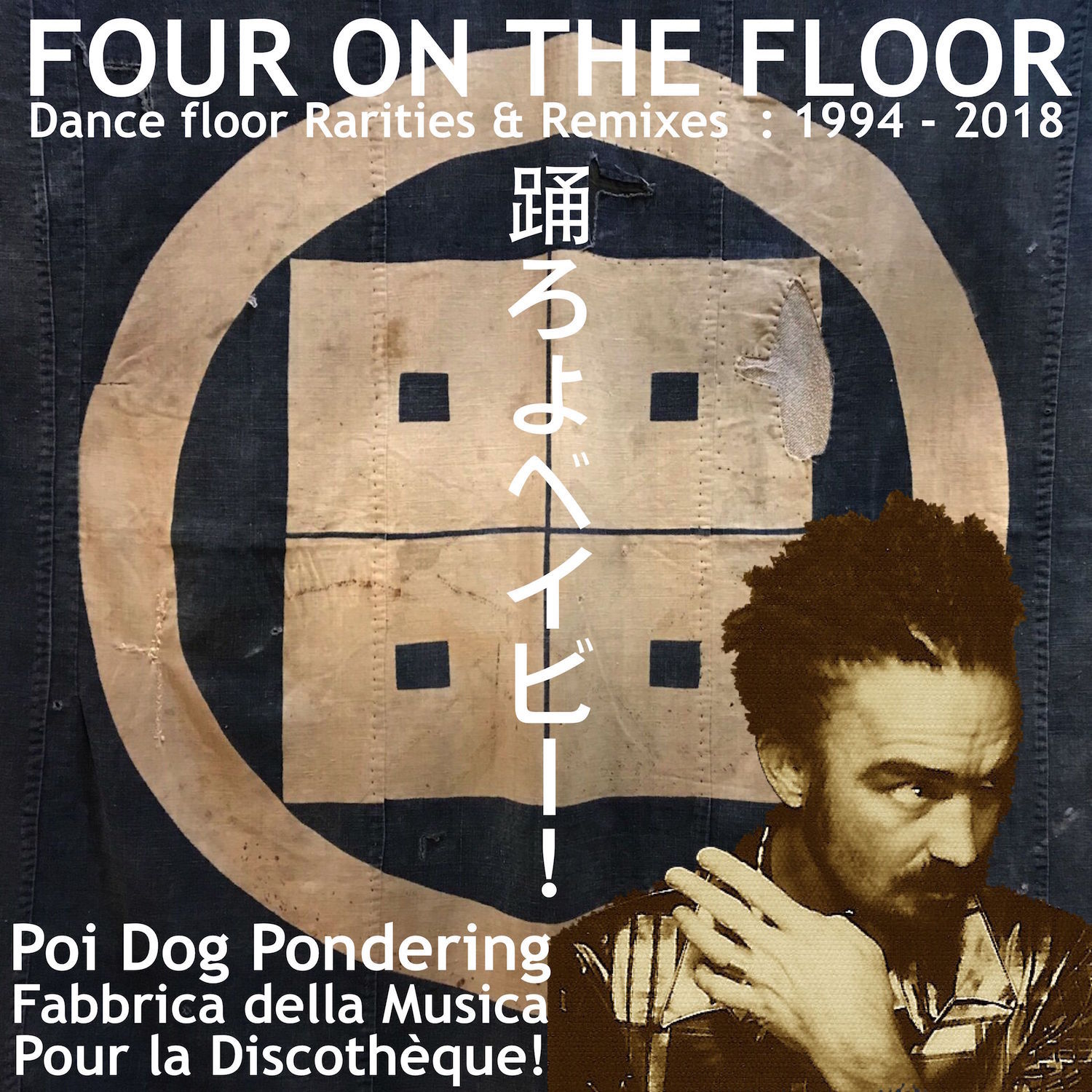 Poi Dog Pondering - Four on the floor cover - Frank ex-small copy.jpeg