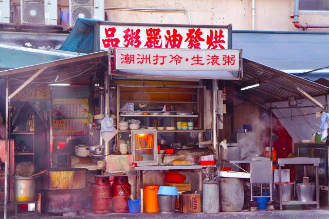 A DAI PAI DONG IN HONG KONG