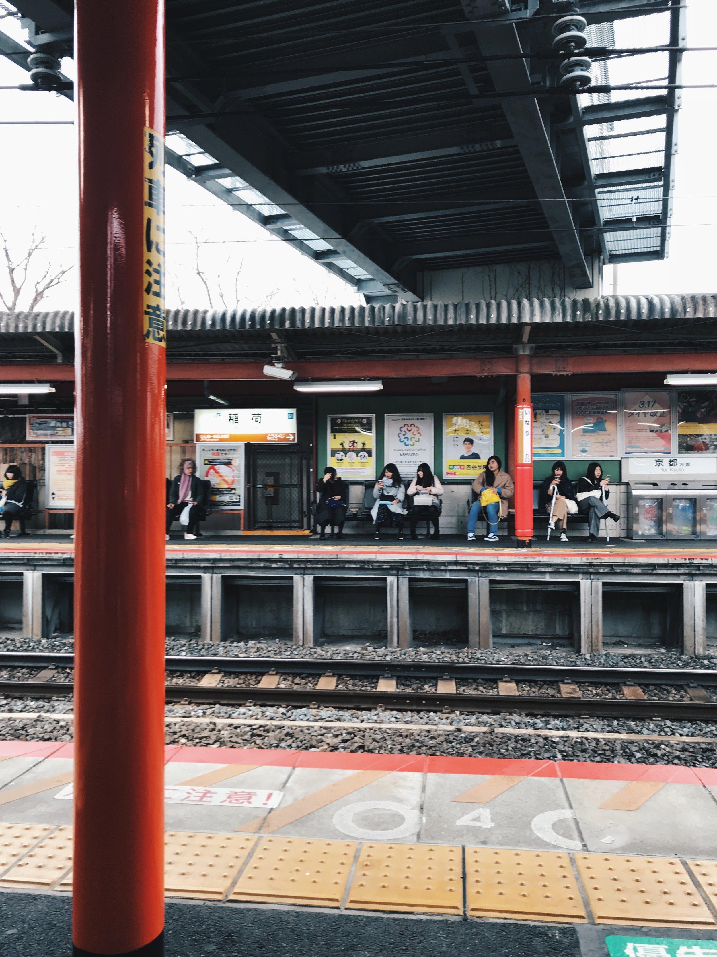 Inari train stop