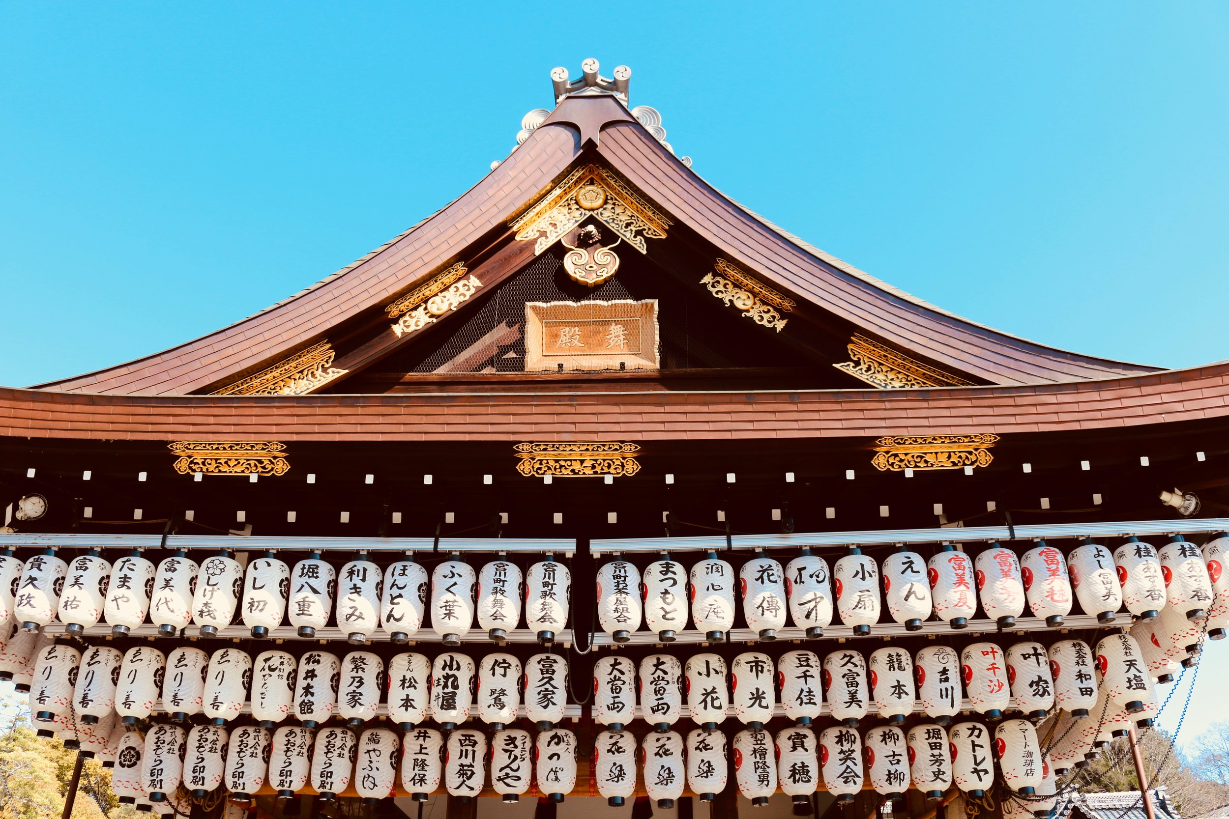 Inside Yasaka shrine