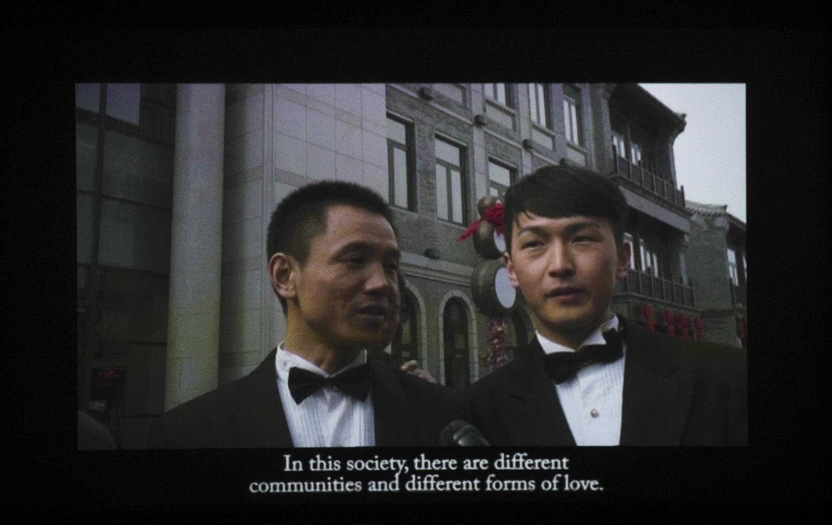 """Popo Fan, """"New Beijing New Marriage"""""""