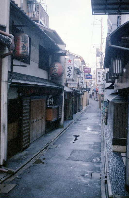 Gion, Kyoto's geisha district
