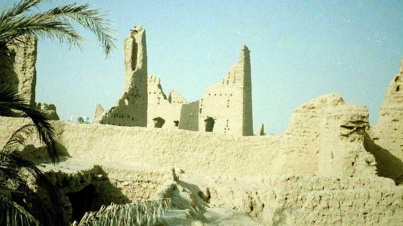Saudi Arabia, Direiyyah