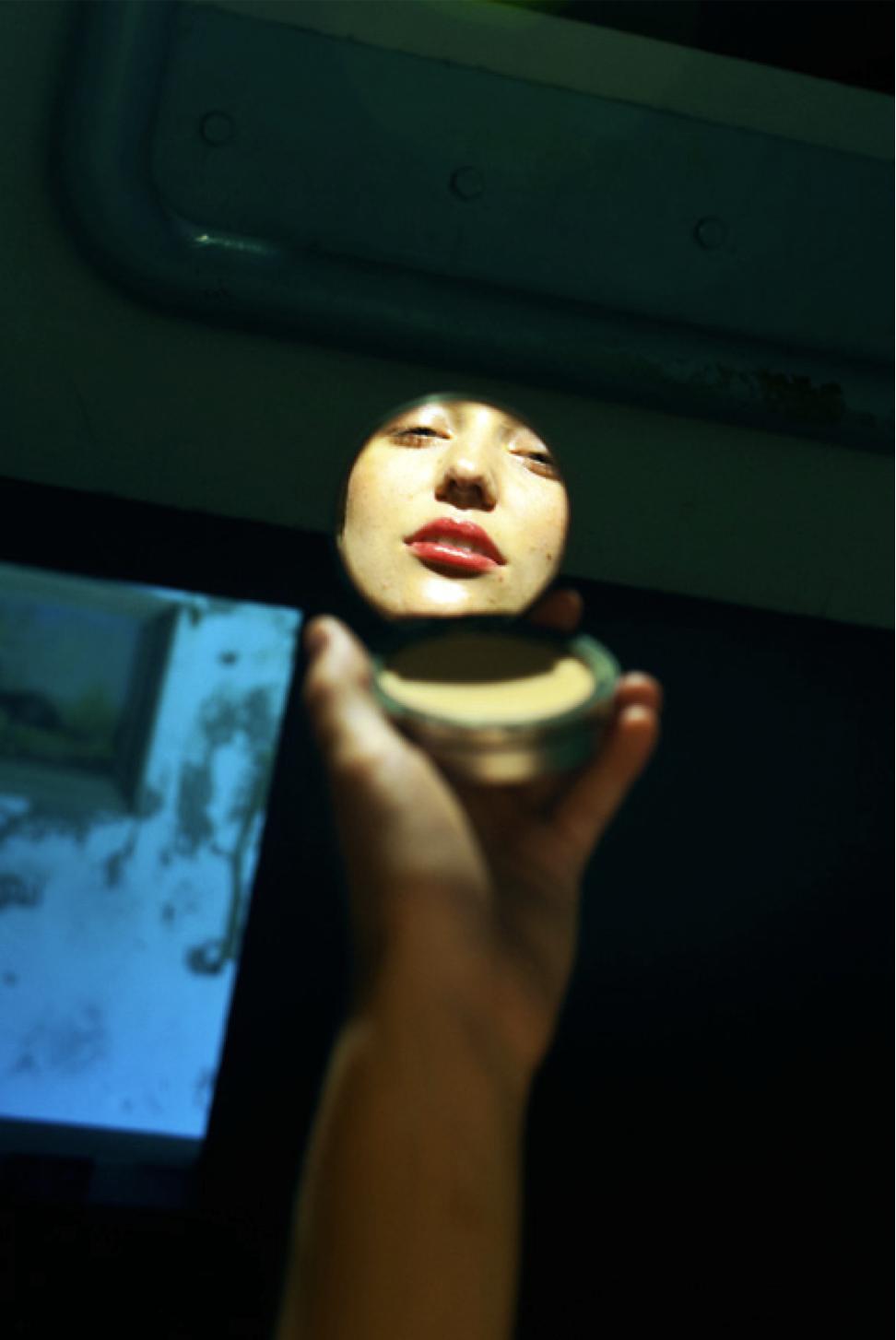 Ransom Ashley,  Pocket Mirror