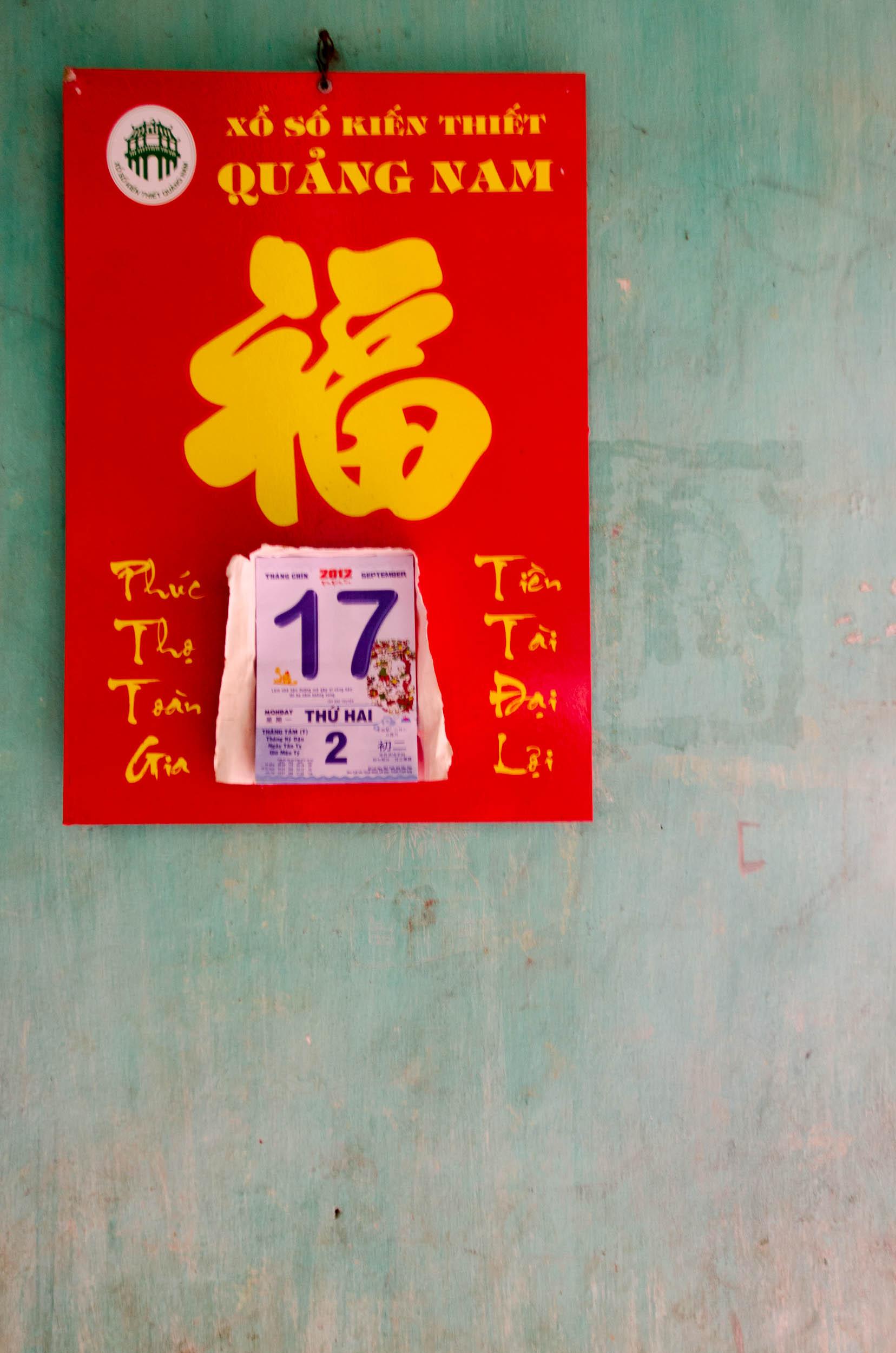 Day 16 Mr. Phoung -7.jpg