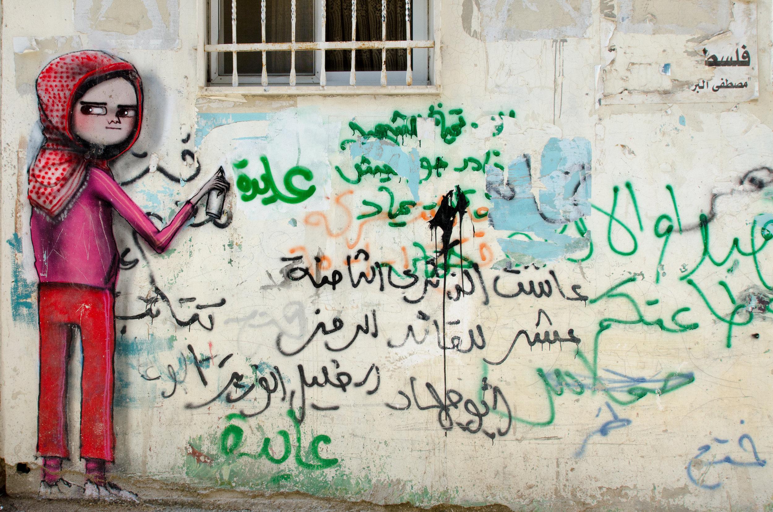 day 136 palestine -2.jpg