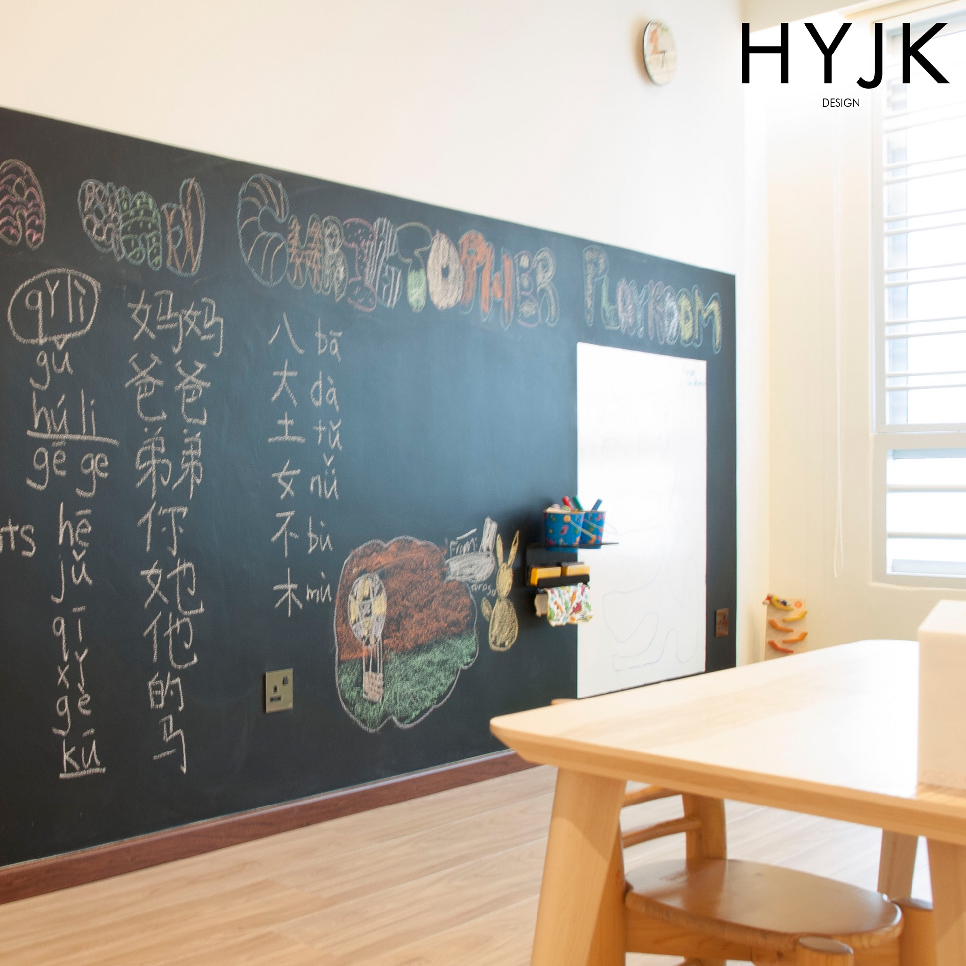 A large writing wall to let the little ones' imagination run wild, and at other times, to facilitate learning. Accomplished using chalkboard and whiteboard paint. Wall-mounted holder for writing materials, designed and 3D printed by hungyijaime.