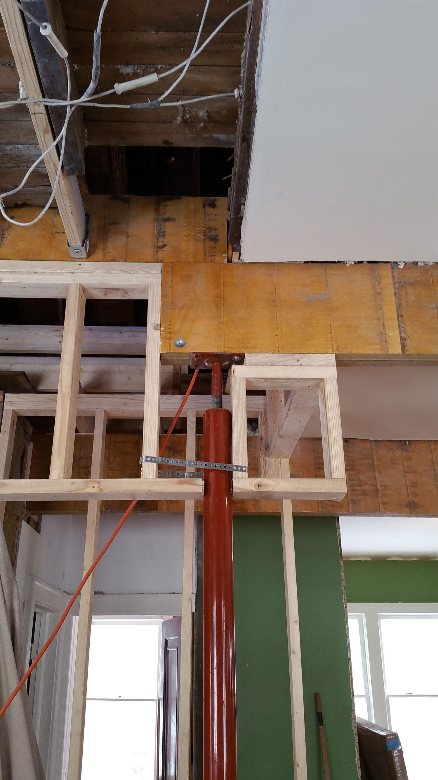New beams and column