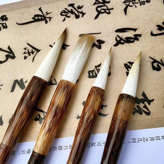 Calligraphy brushes. Photo by  Alice Wang .
