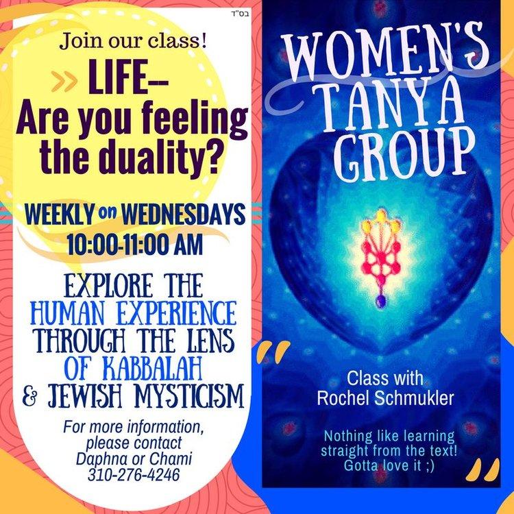 Women's+Tanya+Group+2017-11-08+at+12.29.33.jpeg