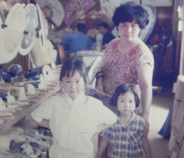 The Sudhinaraset Family, 1980s