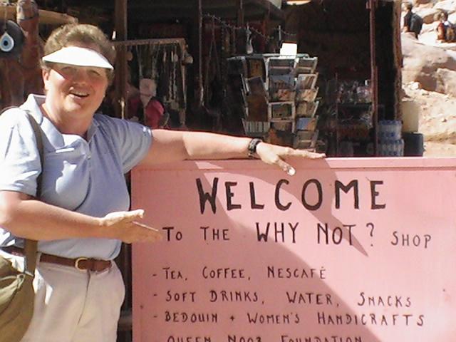 Petra Jordan October 2005.jpg