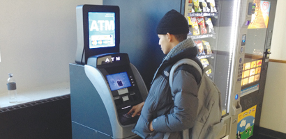 College University ATM Placement in Los Angeles, CA