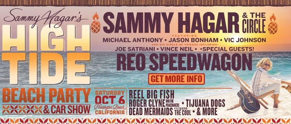 Huntington_Beach_California_ATM_Rental_Company_Outdoor_Mobile_ATM_Rentals_for_Music_Festivals.jpg