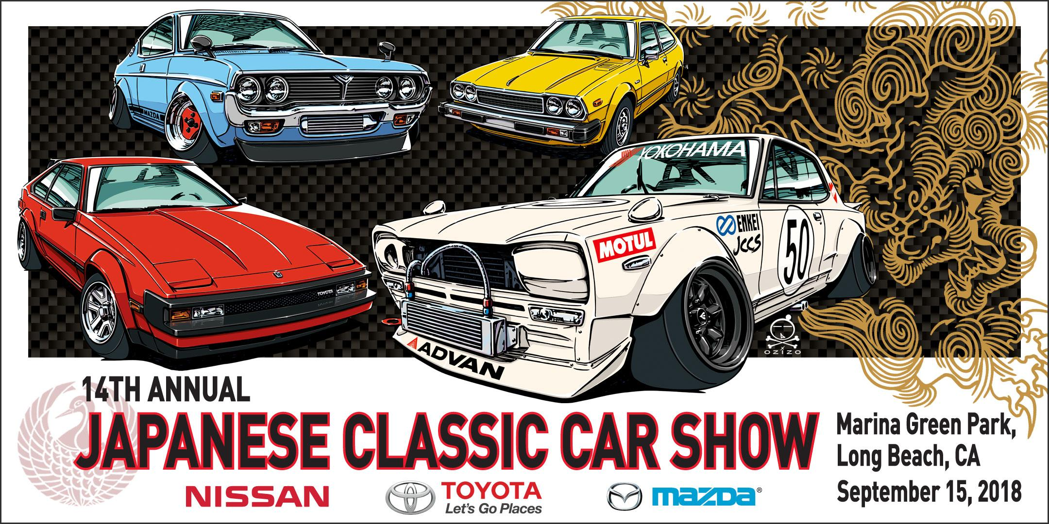 Car_Show_ATM_Rental_Company_Mobile_Outdoor_ATM_Rental_Special_Events_Long_Beach_California.jpg