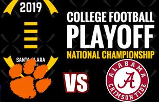 2019_college_football_National_championship_Game_ATM_Rental.jpg