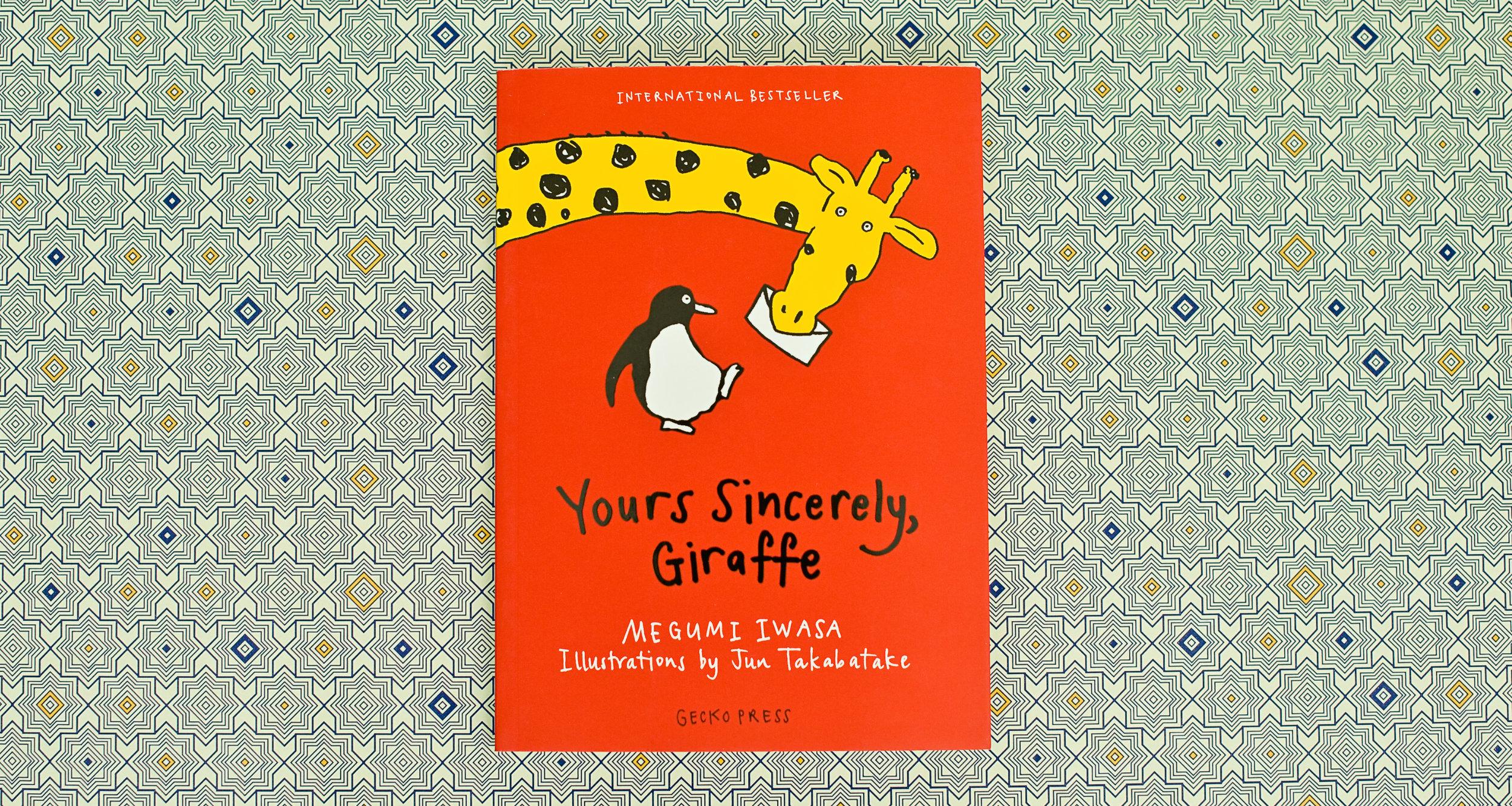 Sincerely giraffe.jpg