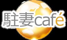 cz-cafe_logo_pc.png