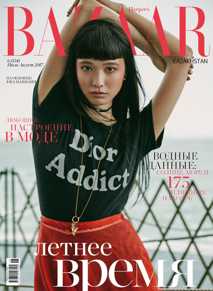 Harper's Bazaar Kazakhstan — KINYA