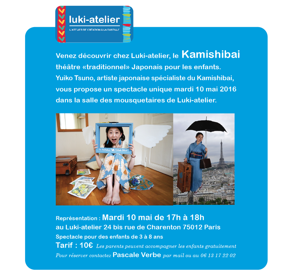 05_Kamishibai+spectacle+au+Luki-atelier.png