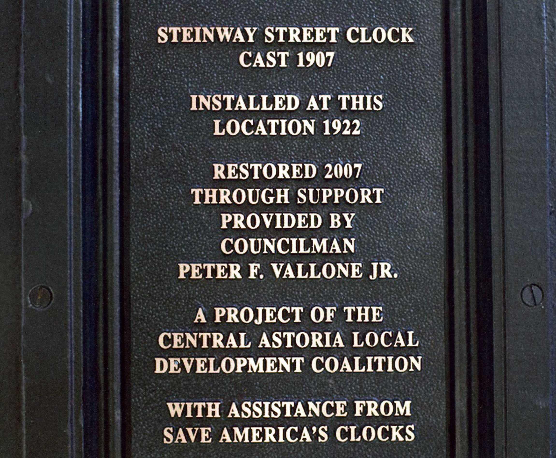 1-SAC_NYC_steinwayplaque314.jpg