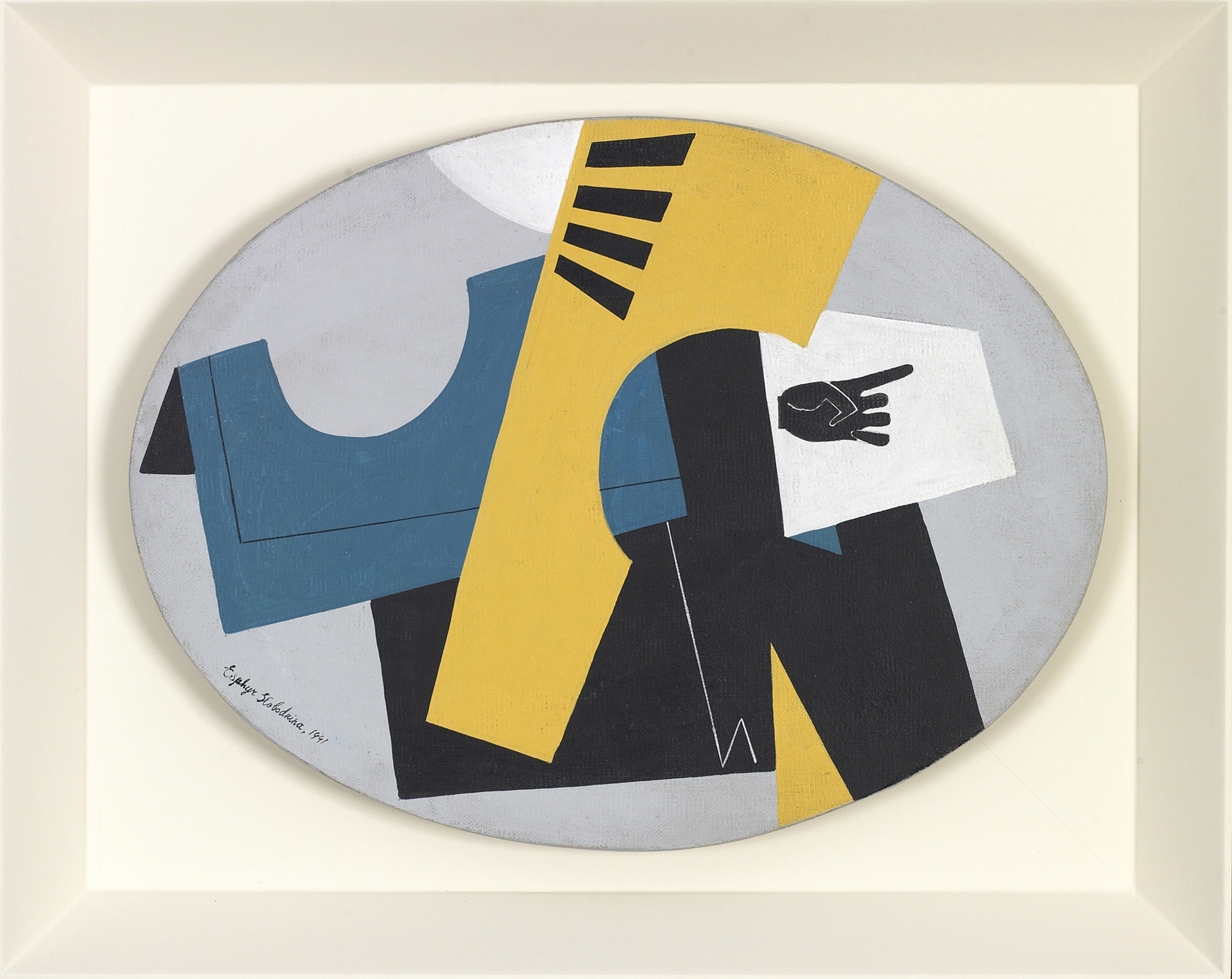 Untitled (Group of Five),   Oil on board, 1991, 12 x 16 inches