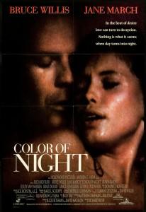 ColorofNight-206x300.jpg