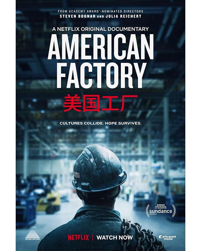 Higher Ground Productions' first documentary debuts today! Check out American Factory now on Netflix 👏🏼 . . . . . #americanfactory #highergroundproductions #netflix #documentary #obamas #film