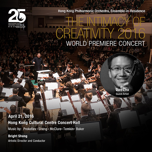 Hong Kong Philharmonic: Intimacy of Creativity 2016 |  IOC160421 / Naxos Online | Released: June 2, 2017