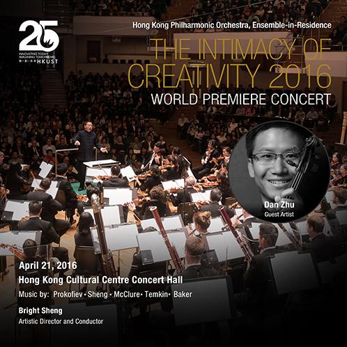 Hong Kong Philharmonic: Intimacy of Creativity 2016 |  IOC160421 / Naxos Online | Released: June 2, 2017