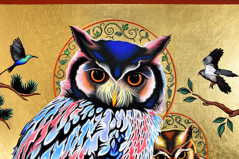 Detail of  White-Faced Owl Icon