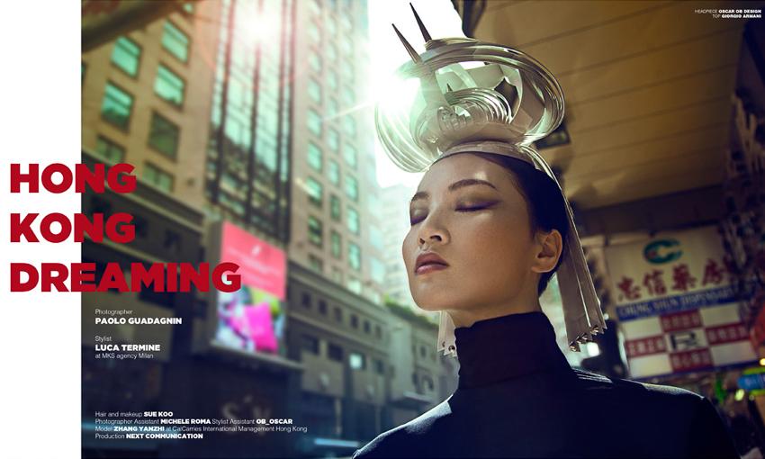 Hong Kong Dreaming