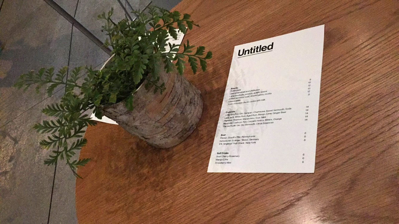 The New Whitney Musuem Jen's Bucket List Untitled