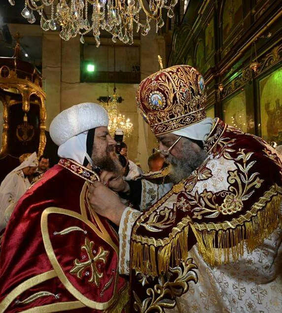 His Grace, Bishop Serapion