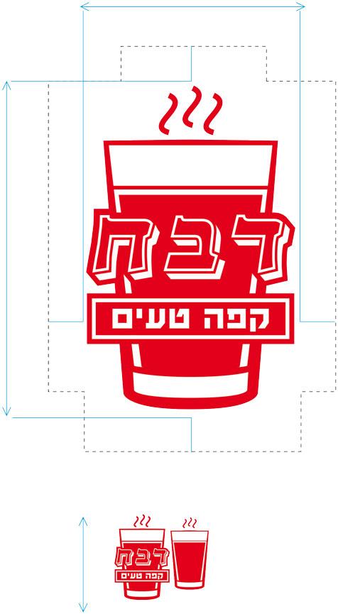 dabach-brand-1.jpg