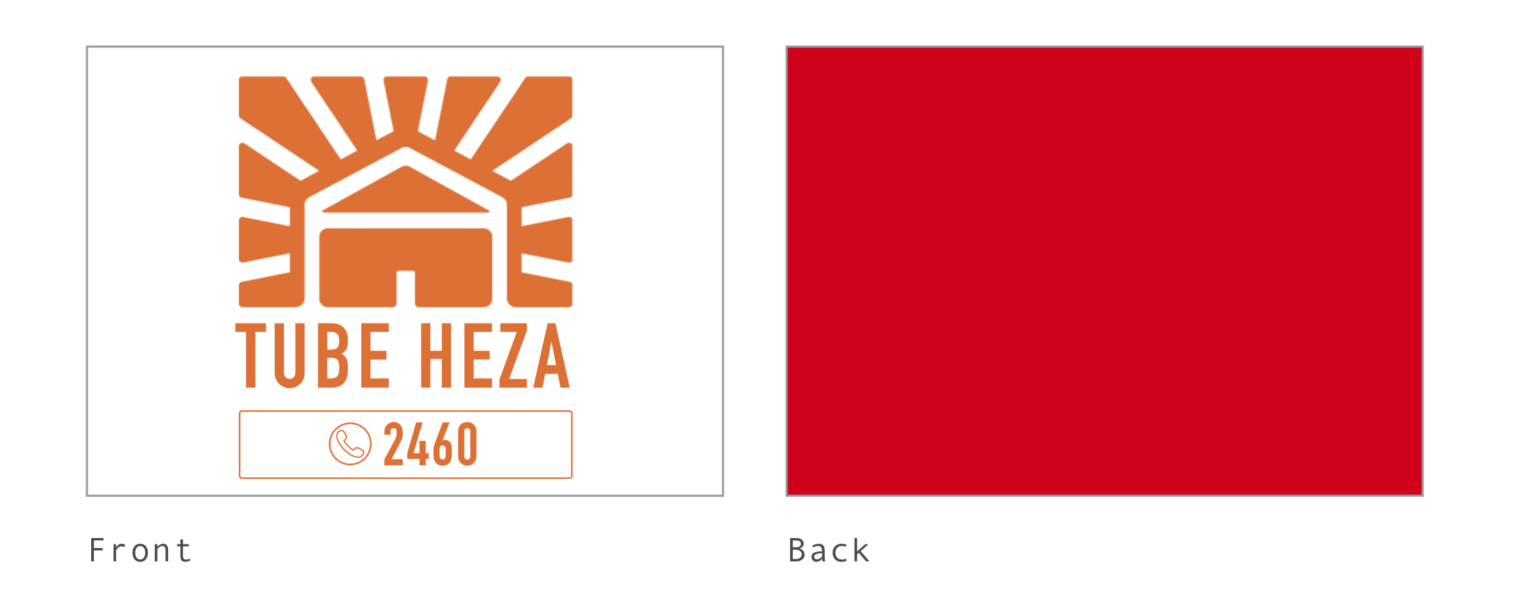 Outer Signal tag design.