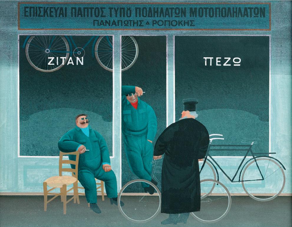griechischer velohÄndler (greek bike dealer)